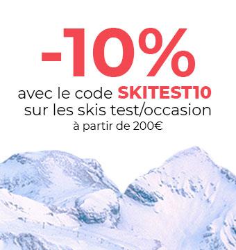 Promos skis test